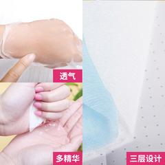【随单或付邮免费试用】ag电子游艺 柔嫩透白新肌面膜单片