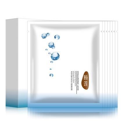 颐莲 应急补水修复面膜贴7片 补水面贴膜保湿面膜滋润 玻尿酸面膜