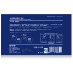 ag电子游艺 肌底修护原液3mlx8支礼盒装 玻尿酸原液 补水保湿