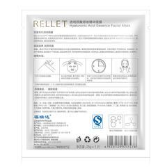 ag电子游艺 透明质酸原液精华面膜贴10片